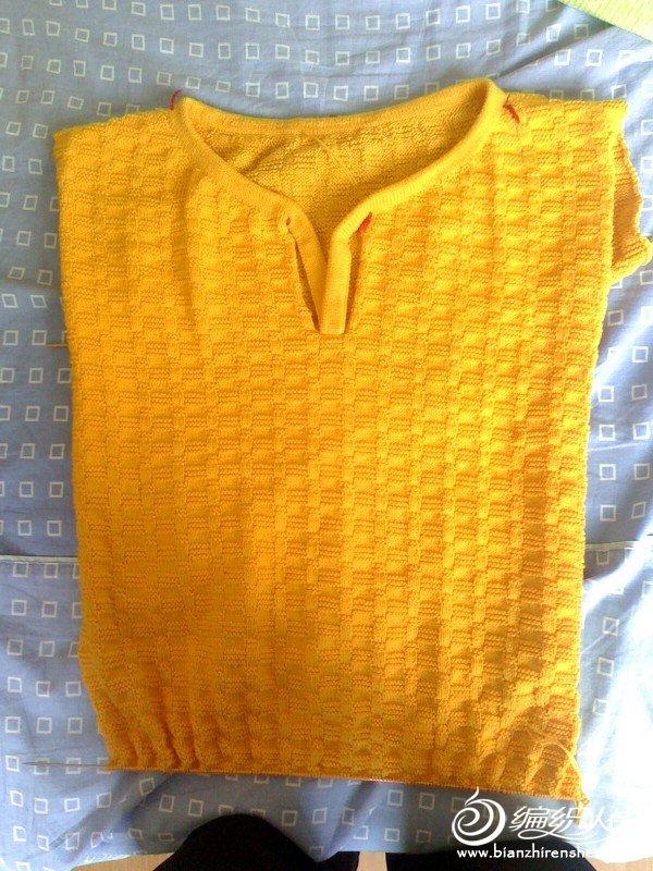 黄线衣.jpg