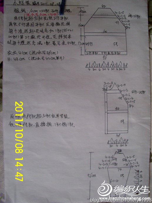 703552dcgaec43325febe&690.jpeg
