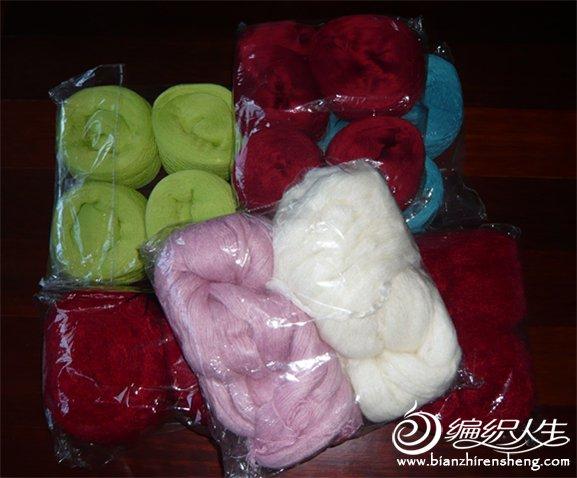 大红圈圈,苹果绿丝光37,酒红丝羊绒,湖蓝短兔肉粉白色马海.jpg