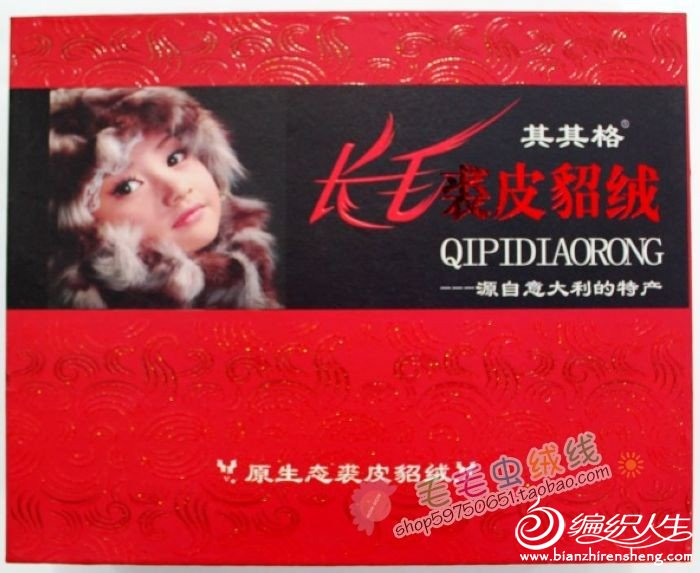 QQ截图20111010024230.jpg