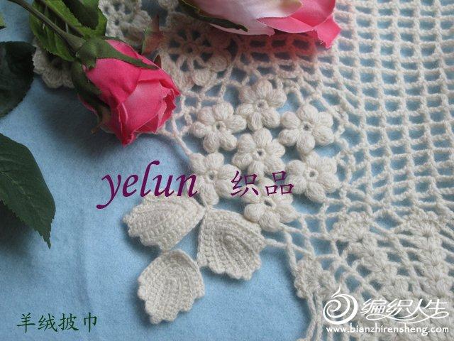 羊绒披巾-3.jpg