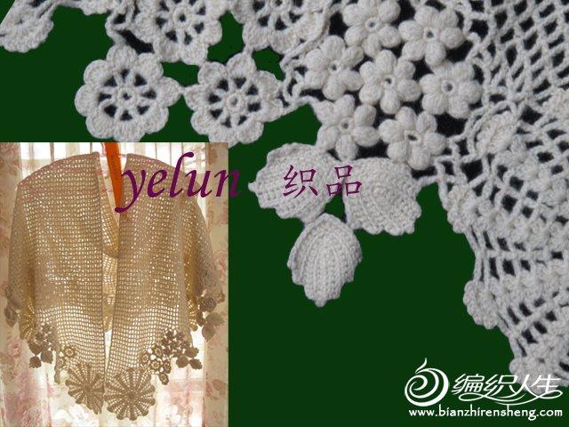 羊绒披巾(白色系列三)-4.jpg