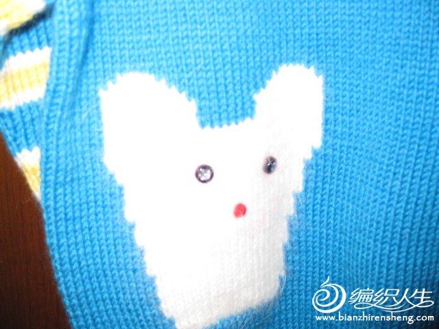 女儿喜爱的毛衣