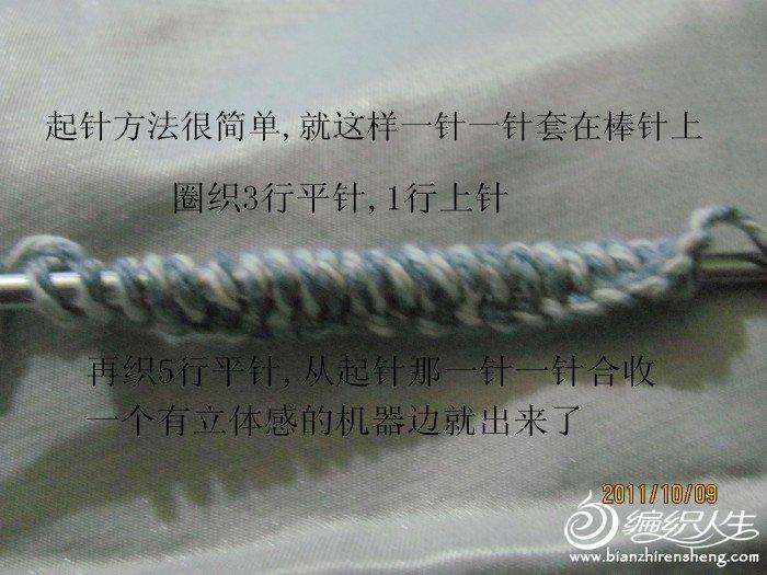 IMG_2361_副本.jpg