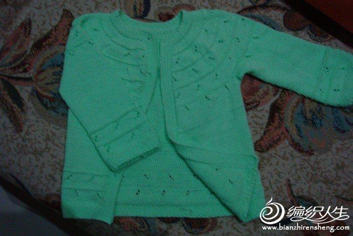 绿色上衣.JPG