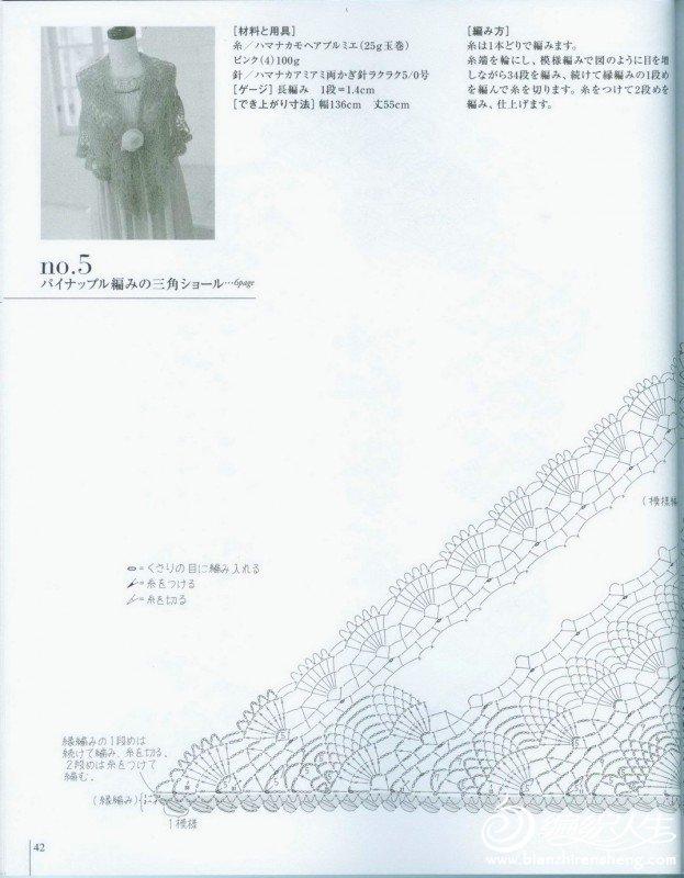 围巾01A.jpg