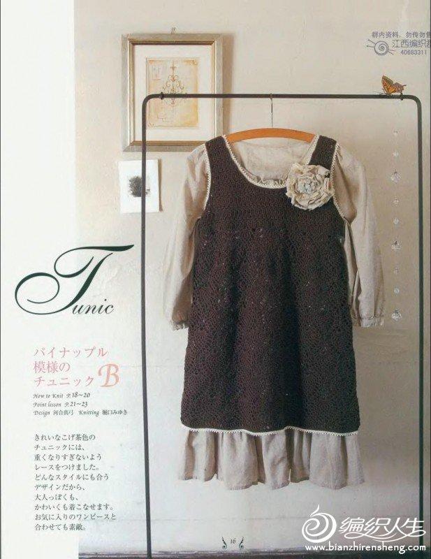 p0016.JPG