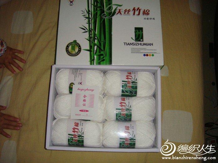 天丝竹棉白色 一盒 25元