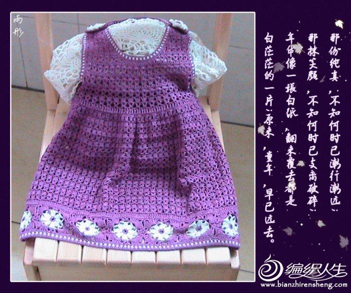 0童裙 (1).jpg