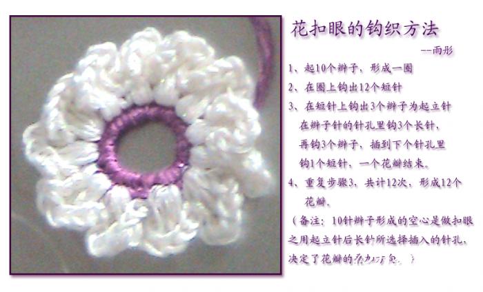 1肩上花 (2).png
