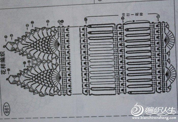 围巾图解-1.jpg