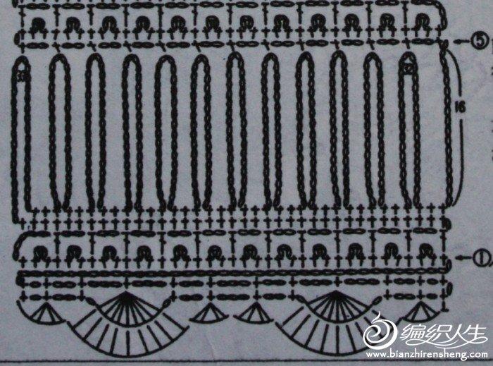 围巾图解-2.jpg