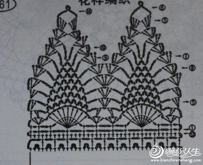 围巾图解-3.jpg