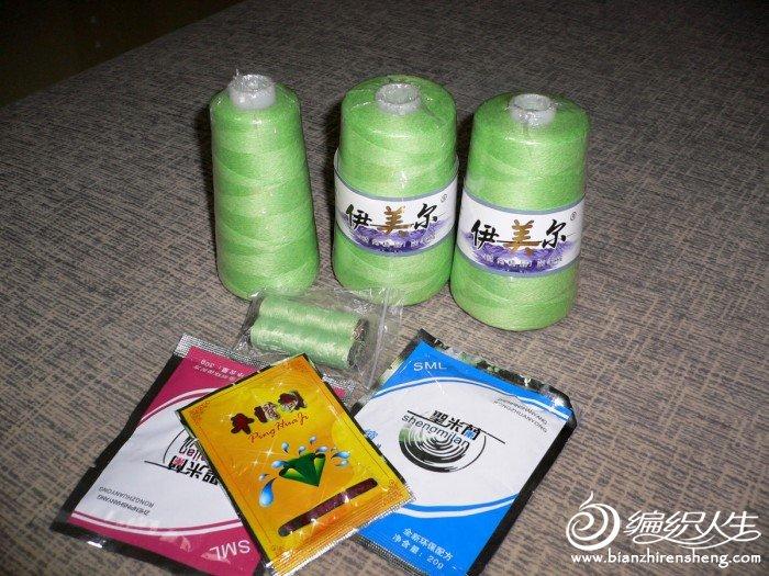 shiyongxian.jpg