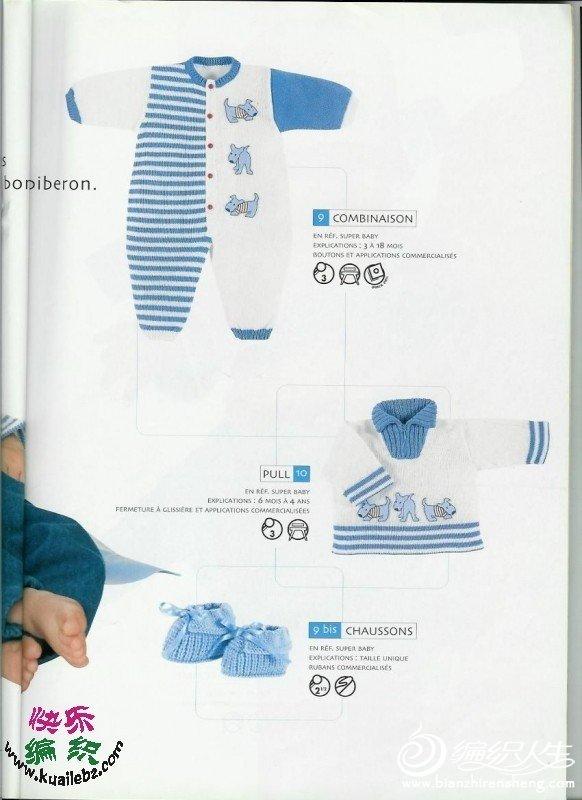 婴儿连体裤2.JPG