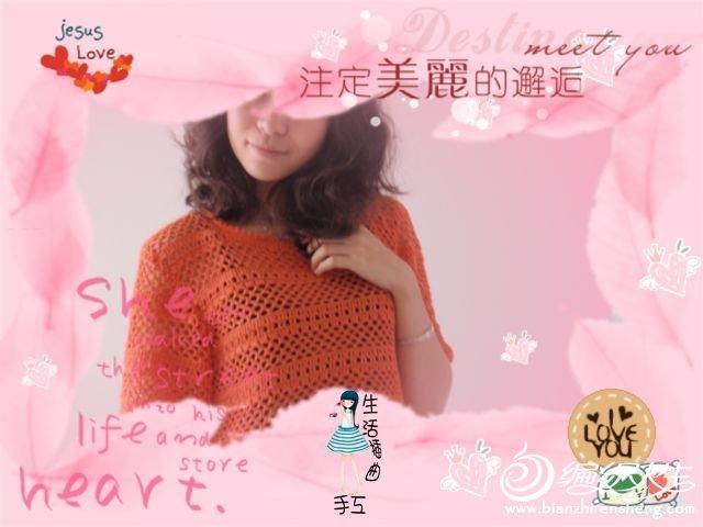 依恋9.jpg