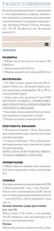 VanKnit (60).jpg