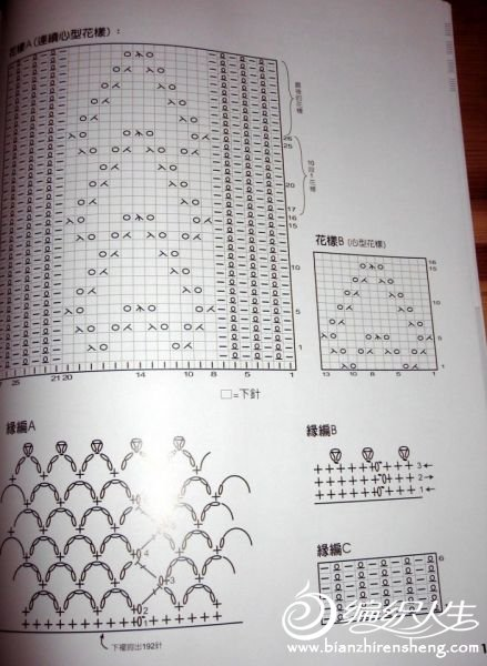 09111411594bc84e674f645c6c.jpg.thumb[1].jpg