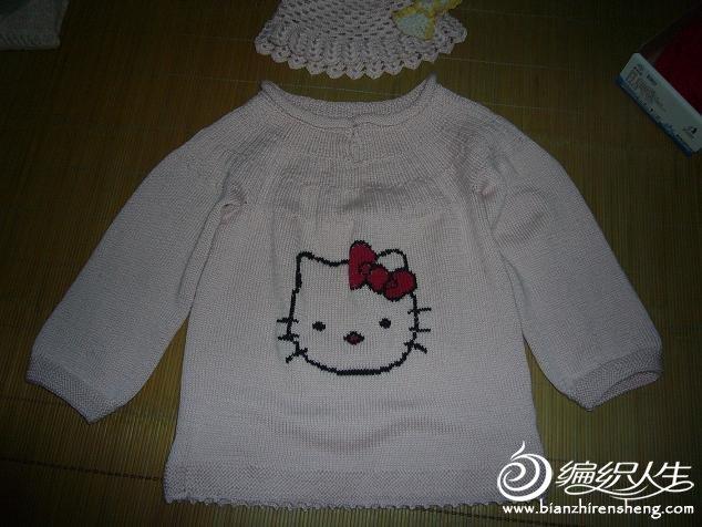 kitty毛衣.JPG