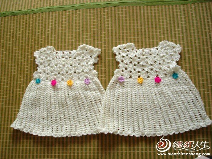 一线连宝宝裙