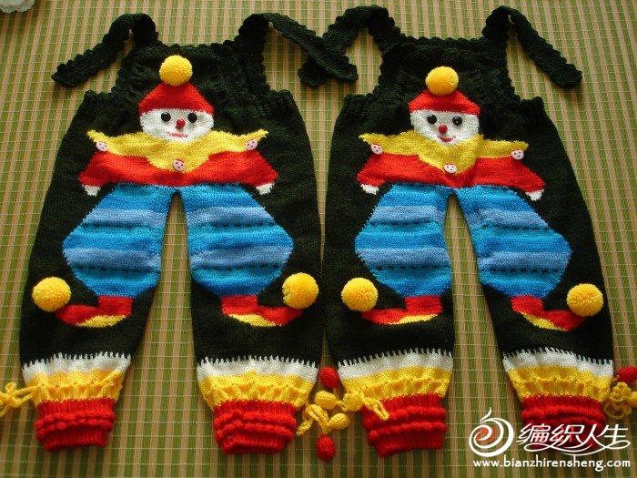 小丑裤2条用线1.8斤