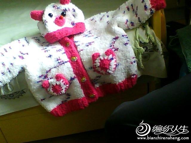 这是两件用毛巾线织成的,白色8支、红色2支。