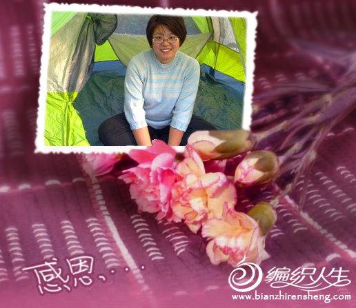 20111004061_副本.jpg