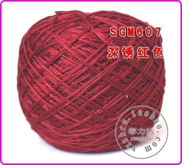 SGM607.jpg