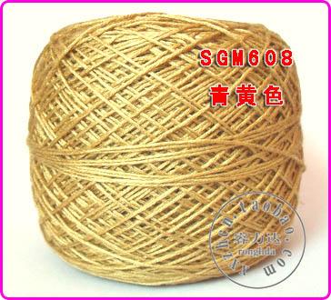 SGM608.jpg