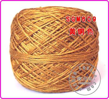 SGM609.jpg
