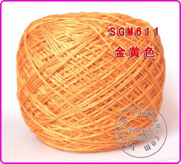 SGM611.jpg