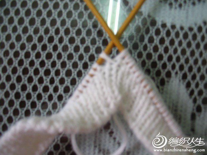 小背心的编织方法 001.jpg