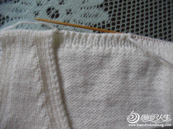 小背心的编织方法 022.jpg