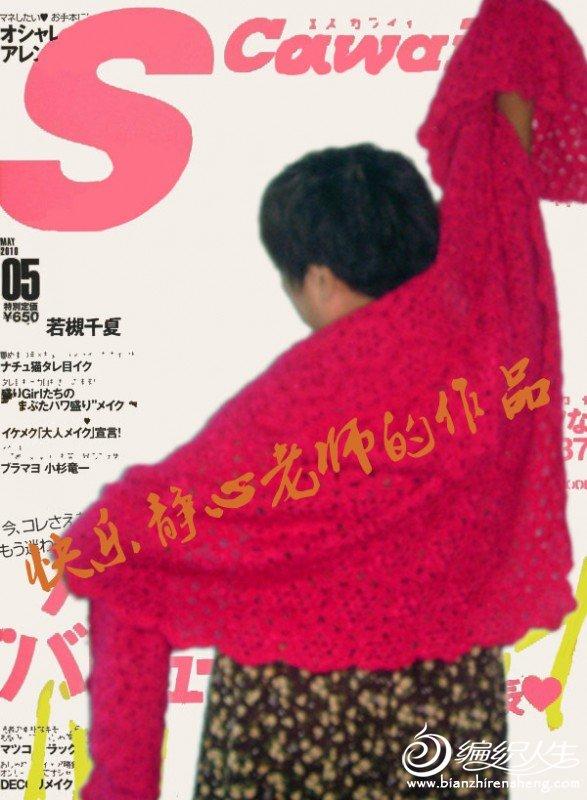 S73R3879_副本.jpg