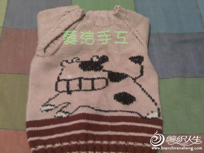 2011-10-14_20-52-56_343_副本.jpg