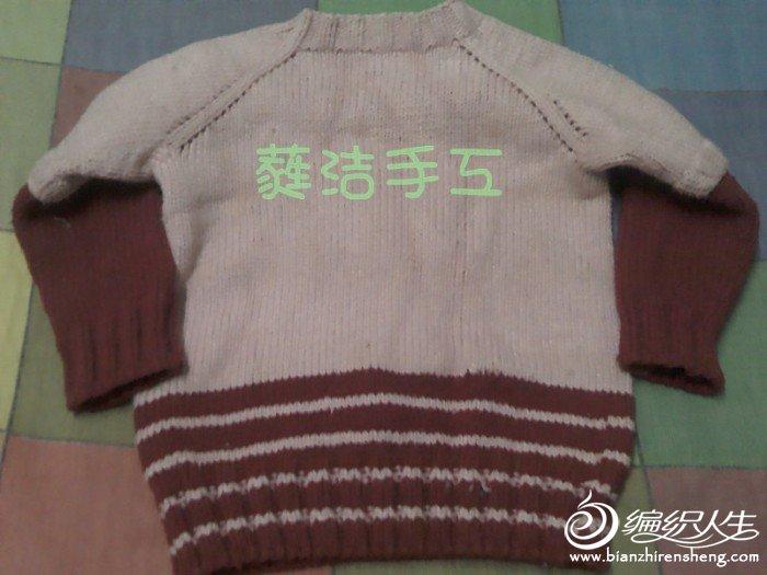 2011-10-14_20-53-36_921_副本.jpg