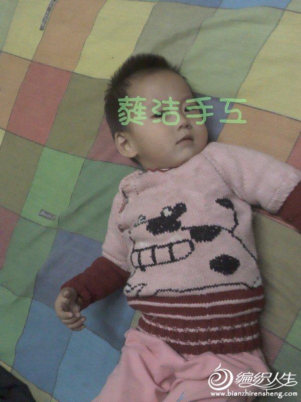 2011-10-14_20-47-17_999_副本.jpg