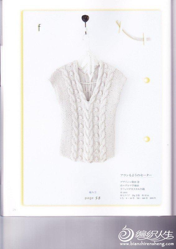 粉蓝背心 3.jpg