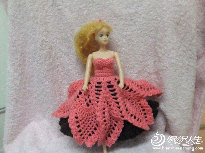 芭比娃娃连衣裙