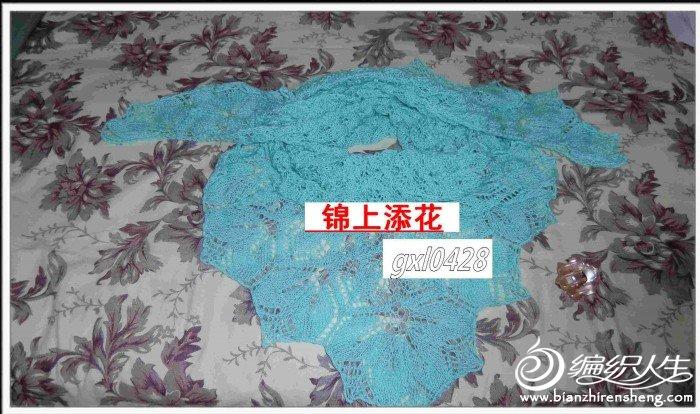 CIMG109114.jpg