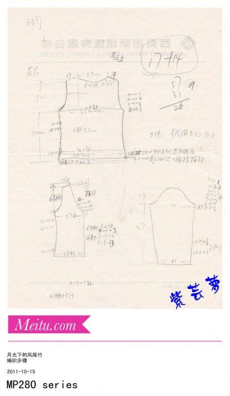 IMG_0001_副本.jpg
