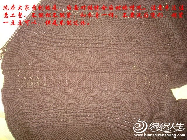 6_10_16666509-26.jpg