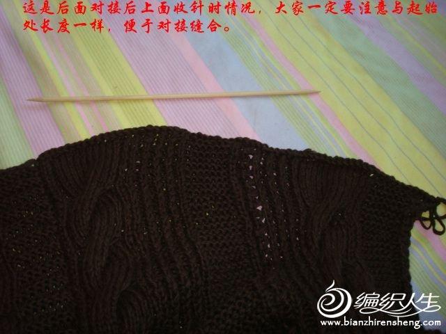 6_10_161958974-26.jpg