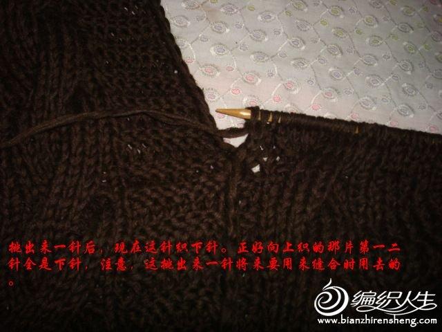 6_10_166114247-26.jpg