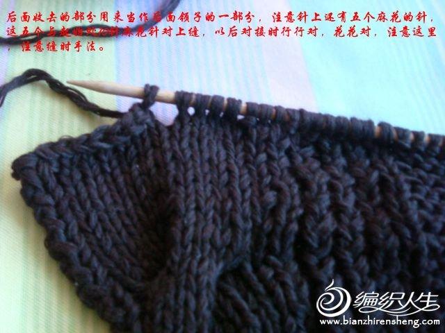 6_10_167117971-26.jpg