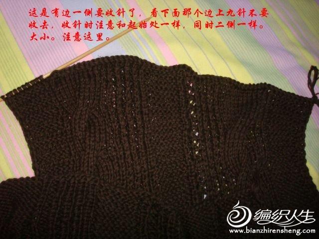 7_10_164327291-26.jpg