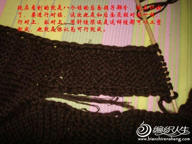 7_10_164754995-26.jpg