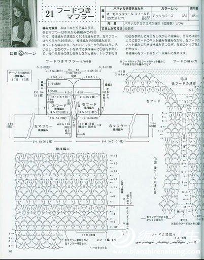 0024.1.jpg