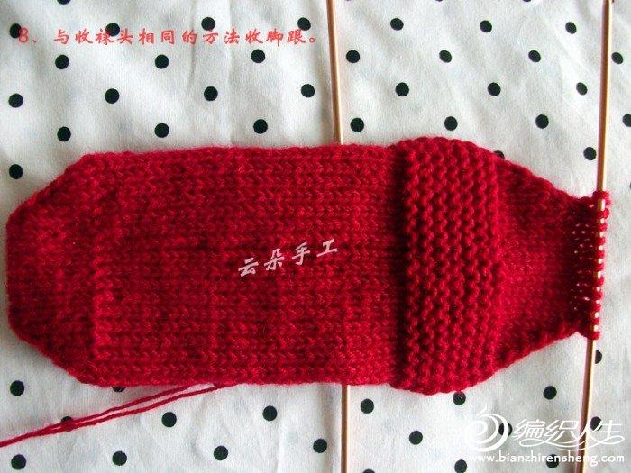 地板袜8.jpg