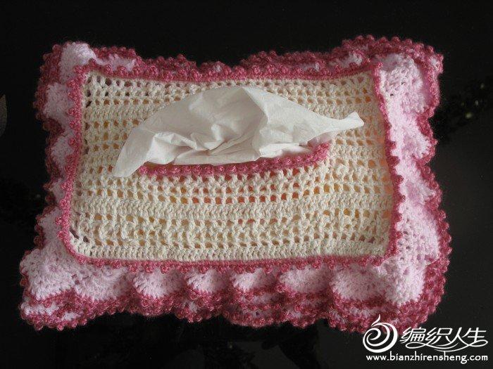 花边纸巾盒 015.jpg